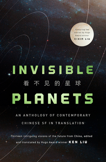 Invisible Planets cover