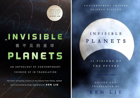 Invisible Planets covers