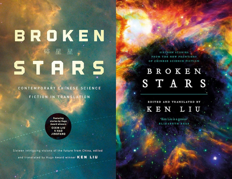 Broken Stars Covers