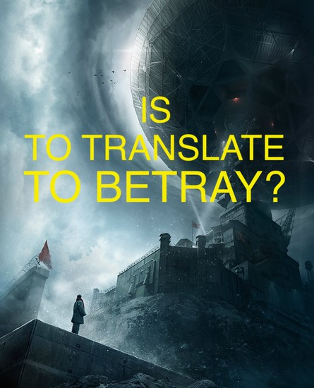 to translate is to betray