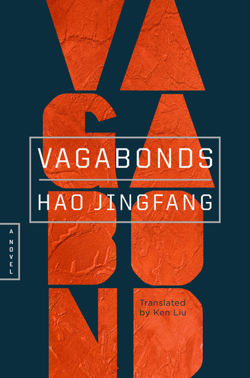 Vagabonds US Cover