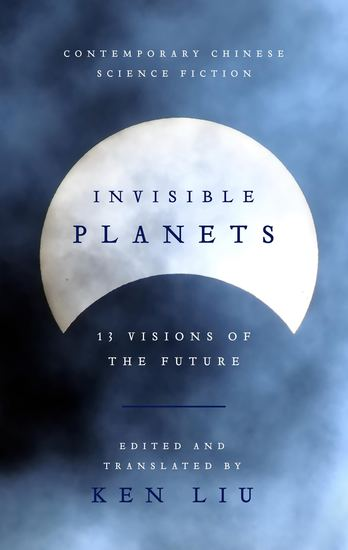 Invisible Planets UK